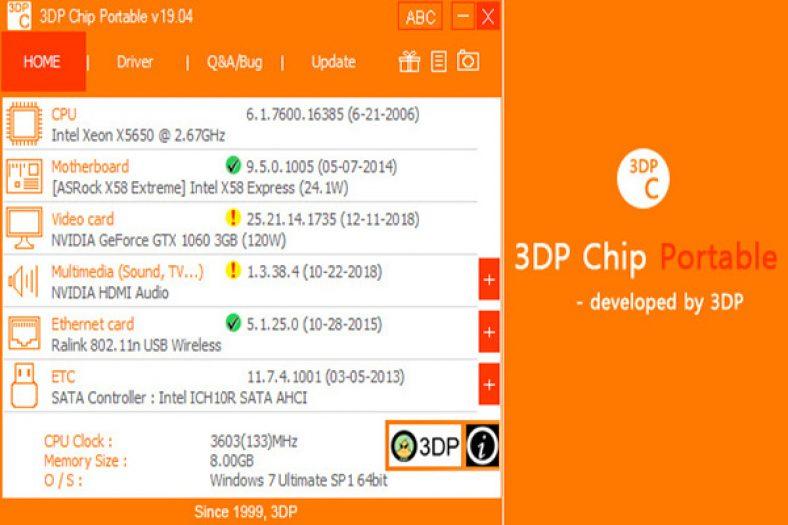 Tai-3DP-Chip