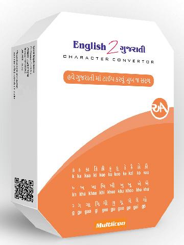 Download English to Hindi Character Converter