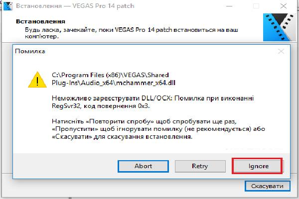 Huong Dan Active Sony Vegas Pro