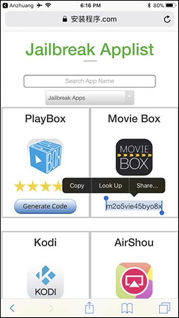 Anzhuang Screenshot 3