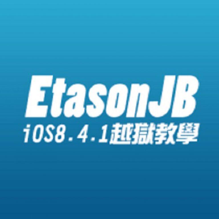 Etason Jailbreak