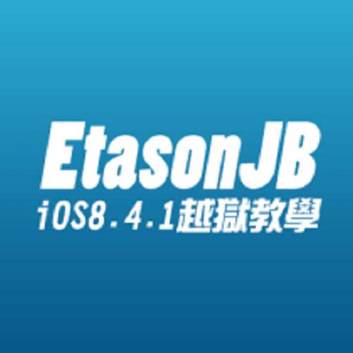 Download EtasonJB Jailbreak iOS 8