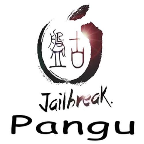 Download Pangu Jailbreak iOS 9