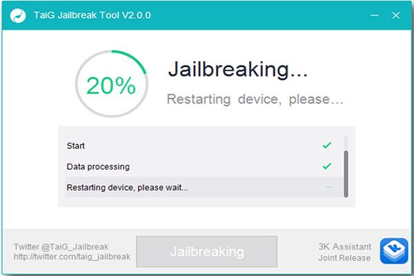 TaiG Jailbreak Screenshot 2